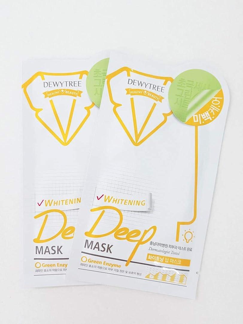 してはいけません許容離す(デューイトゥリー) DEWYTREE ホワイトニングディープマスク 20枚 Whitening Deep Mask 韓国マスクパック (並行輸入品)