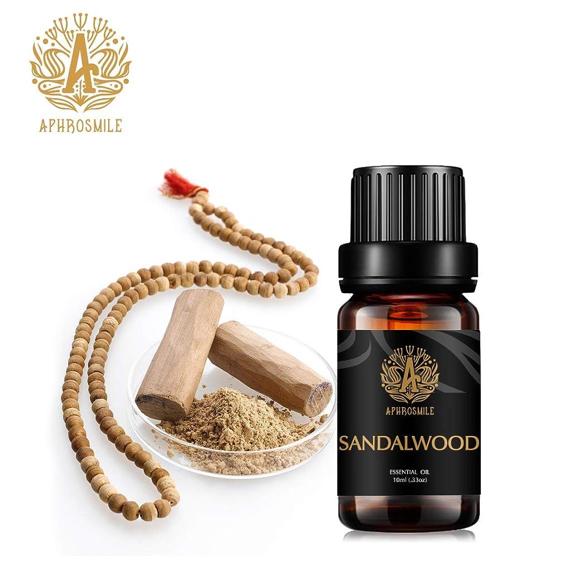 敬接ぎ木人物サンダルウッドエッセンシャルオイル、100%ピュアアロマセラピーエッセンシャルオイルサンダルウッドの香り、不安を和らげる、治療用グレードサンダルウッドフレグランスエッセンシャルオイル為にディフューザー、マッサージ、加湿器、デイリーケア、0.33オンス - 10ml