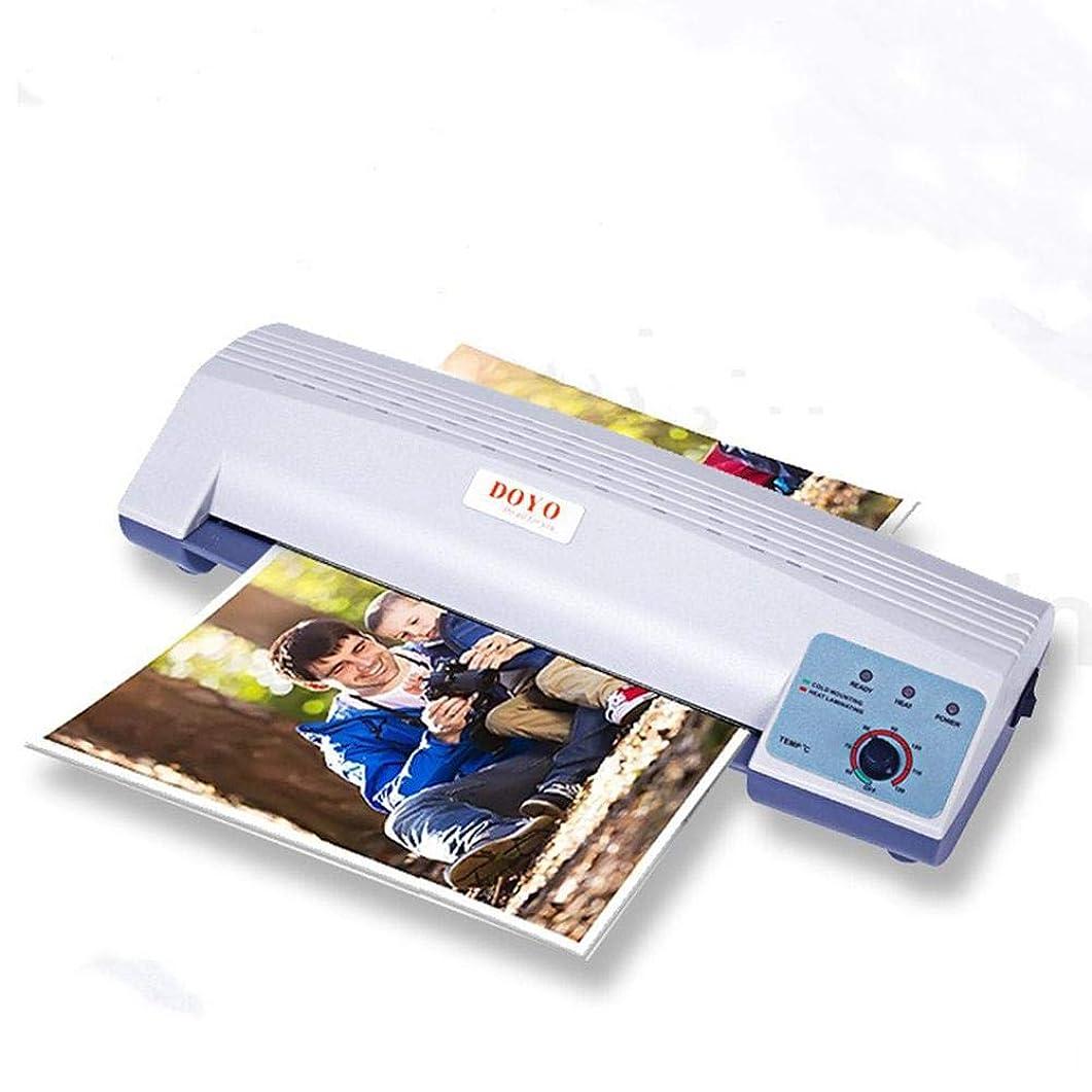 優越ミュウミュウ住むBEESCLOVERコールド/ホットプラスチックシール機ラミネーターA4写真プラスチックマシンオフィスフィルムプレスファイルラミネート機r20