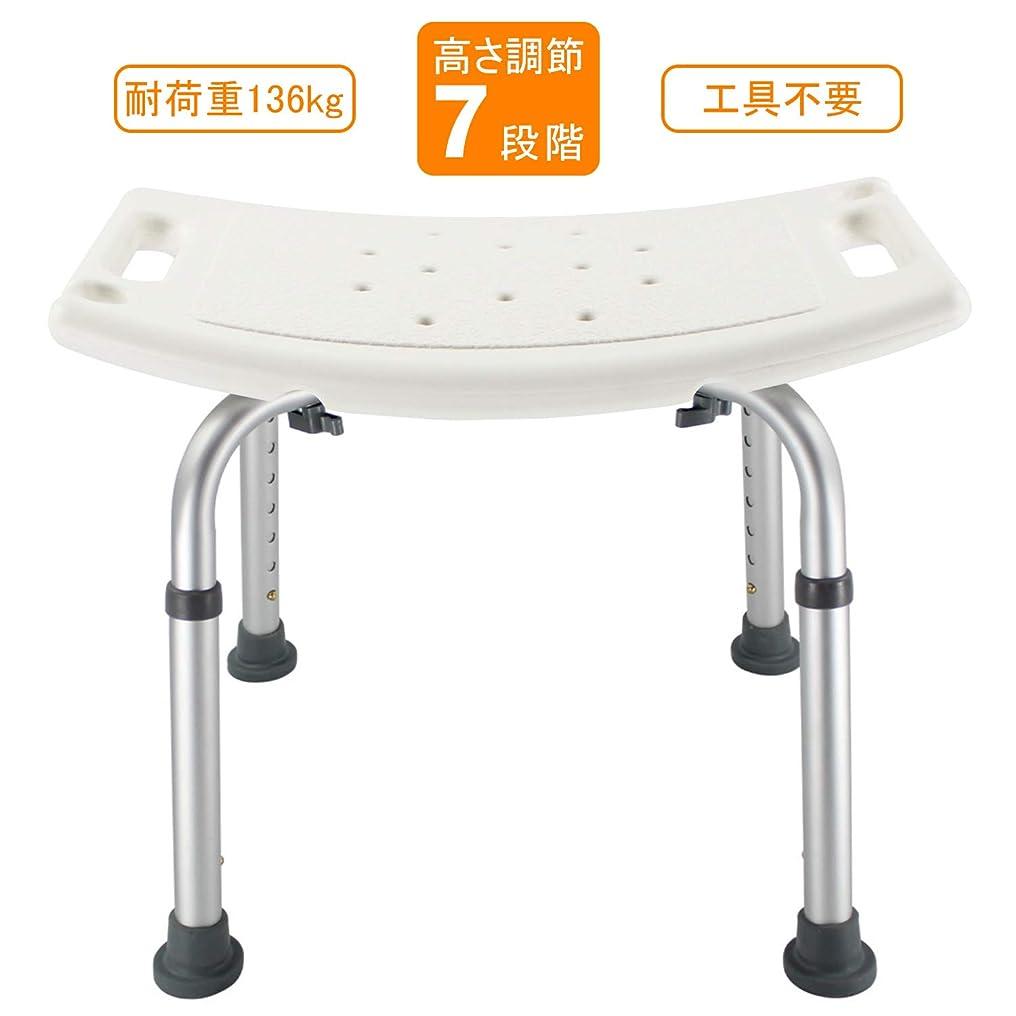 不適切な航空会社中傷HOGO シャワーチェア バスチェア シャワースツール 折りたたみ風呂スツール 風呂チェア 背なし 可能携帯用 高さ調節可能 持ち手 高齢者身体障害者妊婦に適しています 入浴補助用具