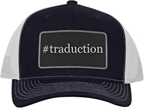 One Legging it Around #Traduction - Leather Hashtag Black Metallic Patch Engraved Trucker Hat