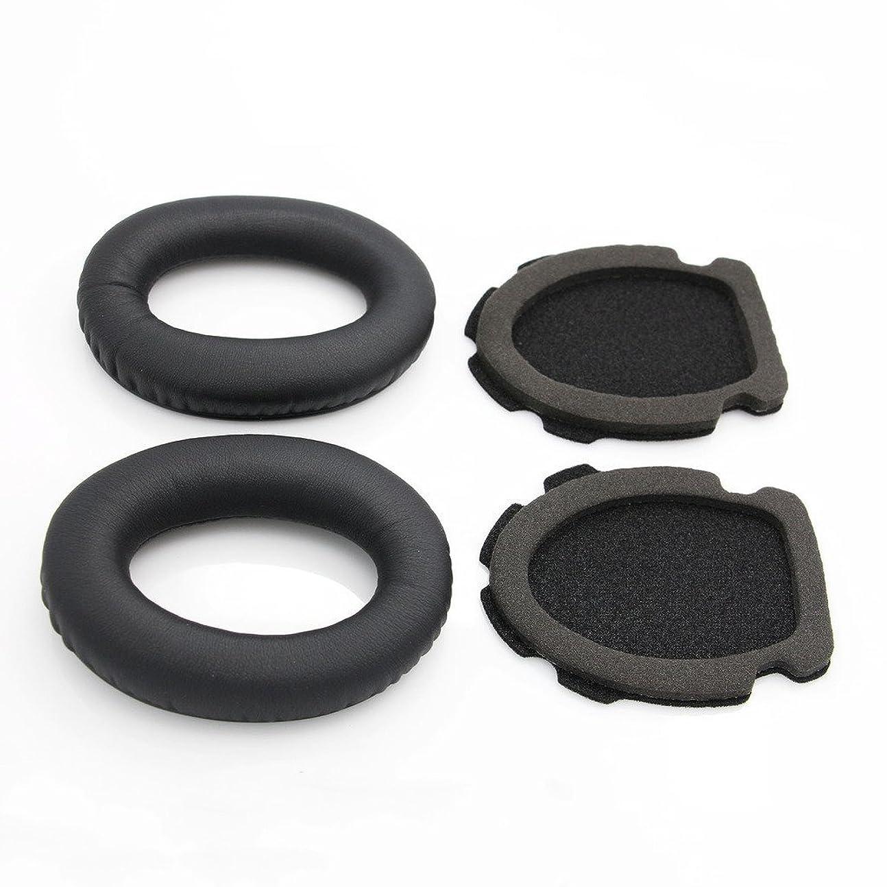 鉄すべき細部BOS Aviation Headset A10 & A20対応用イヤーパッド クッション イヤーカバー イヤーカップ イヤークッション ヘッドホンパッドReplacement Earpad