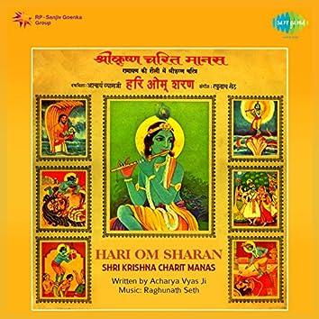 Shri Krishna Charit Manas
