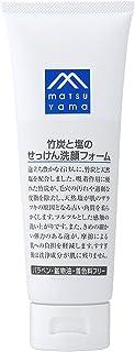 M-mark 竹炭と塩のせっけん洗顔フォーム