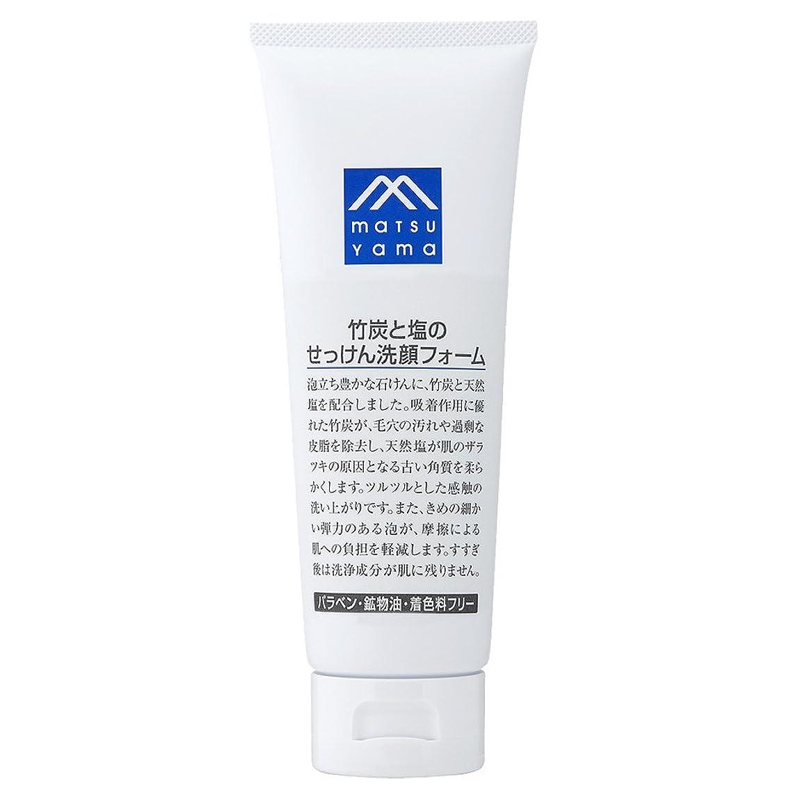 補体不正確プレゼントM-mark 竹炭と塩のせっけん洗顔フォーム