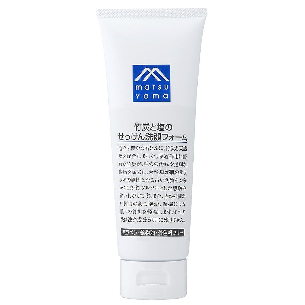 テスピアンアルファベット星M-mark 竹炭と塩のせっけん洗顔フォーム
