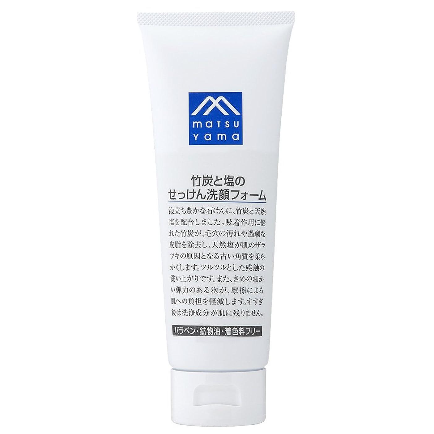 革命的一致習字M-mark 竹炭と塩のせっけん洗顔フォーム