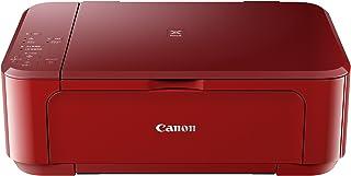 旧モデル Canon インクジェットプリンター複合機 PIXUS MG3630 RD レッド