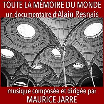 Toute la mémoire du monde (Original 1957 Movie Soundtrack) - EP