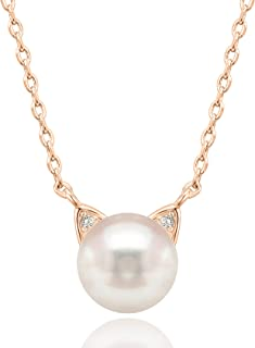 Best cat pearl necklace Reviews