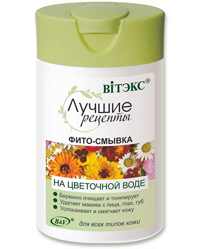 愛国的な愛国的なつかむBielita & Vitex Best Recipes Line | Flower Water Phyto Make-Up Remover for All Skin Types, 145 ml | Cornflower, Calendula, Chamomile, Tansy, Rose and Moringa Extracts, Vitamins