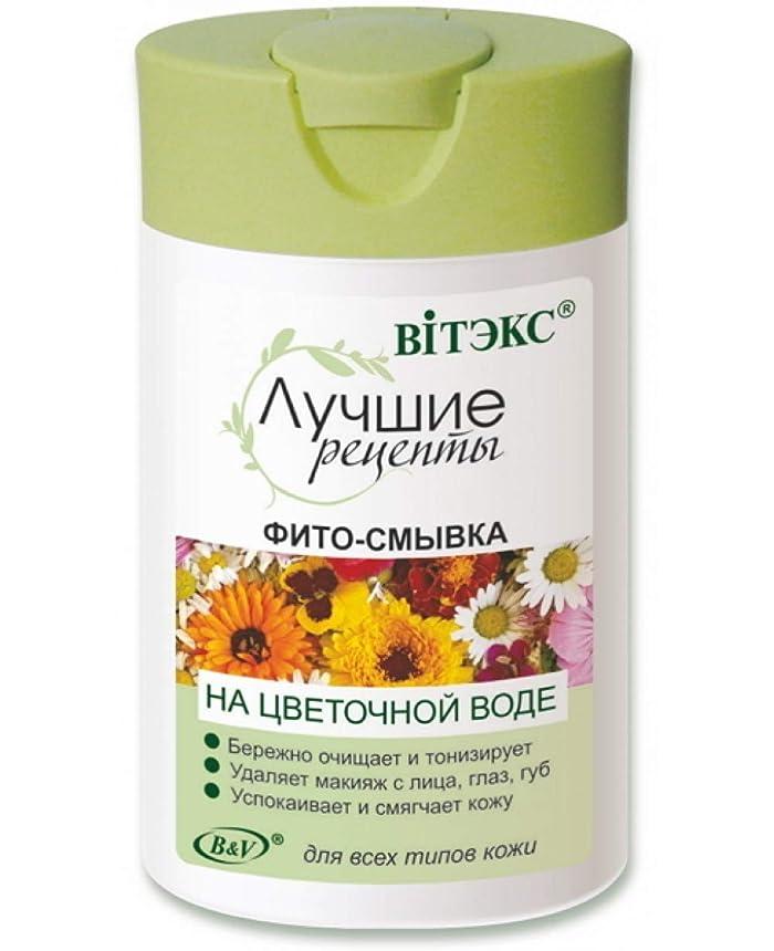 懐疑的同情的土器Bielita & Vitex Best Recipes Line | Flower Water Phyto Make-Up Remover for All Skin Types, 145 ml | Cornflower, Calendula, Chamomile, Tansy, Rose and Moringa Extracts, Vitamins