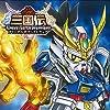 SDガンダム三国伝 Brave Battle Warriors オリジナルサウンドトラック