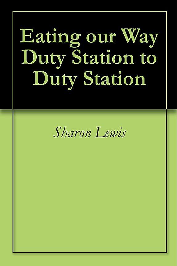 幻想ドロップに対処するEating our Way Duty Station to Duty Station (English Edition)