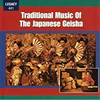 Traditional Music of the Japan