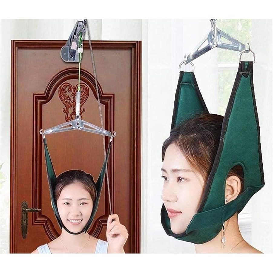 価格信条前進頸部牽引装置、頸部頸部牽引装置、首マッサージ器、治療器具、歯列矯正用首の痛みの緩和