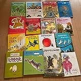 海外翻訳絵本 70冊セット 福音館書店 童話館出版 ほるぷ選定図書 三びきのやぎのがらがらどん まよなかのだいどころ