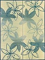 萩原 い草 ラグ 裏貼有 「フェアリー」 ブルー 約191X250(約3畳) 81833901