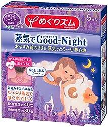 MegRhythm Good Night Patch, Lavender, 5ct