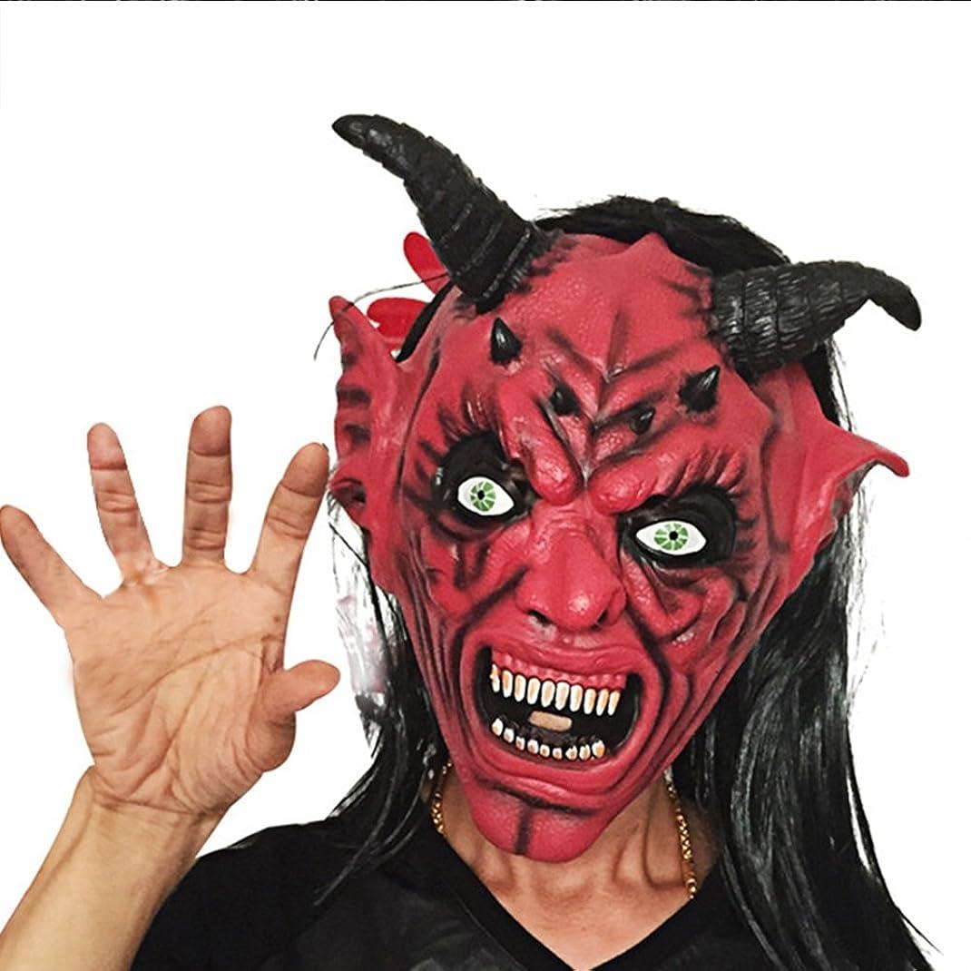 演劇変形損傷ハロウィンロングヘアレッドフェイスホーンマスクカーニバルバー怖い悪魔怖いセットレッドフェイスブラックマスク