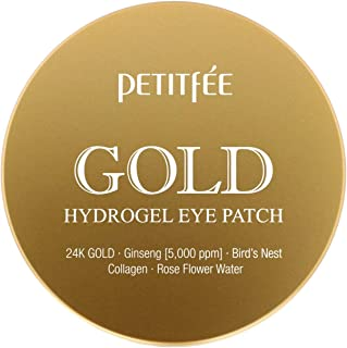 Moisturizing Moisturizing Moisturizer from Petite, suitable for all skin types, in the form of 60-Patches