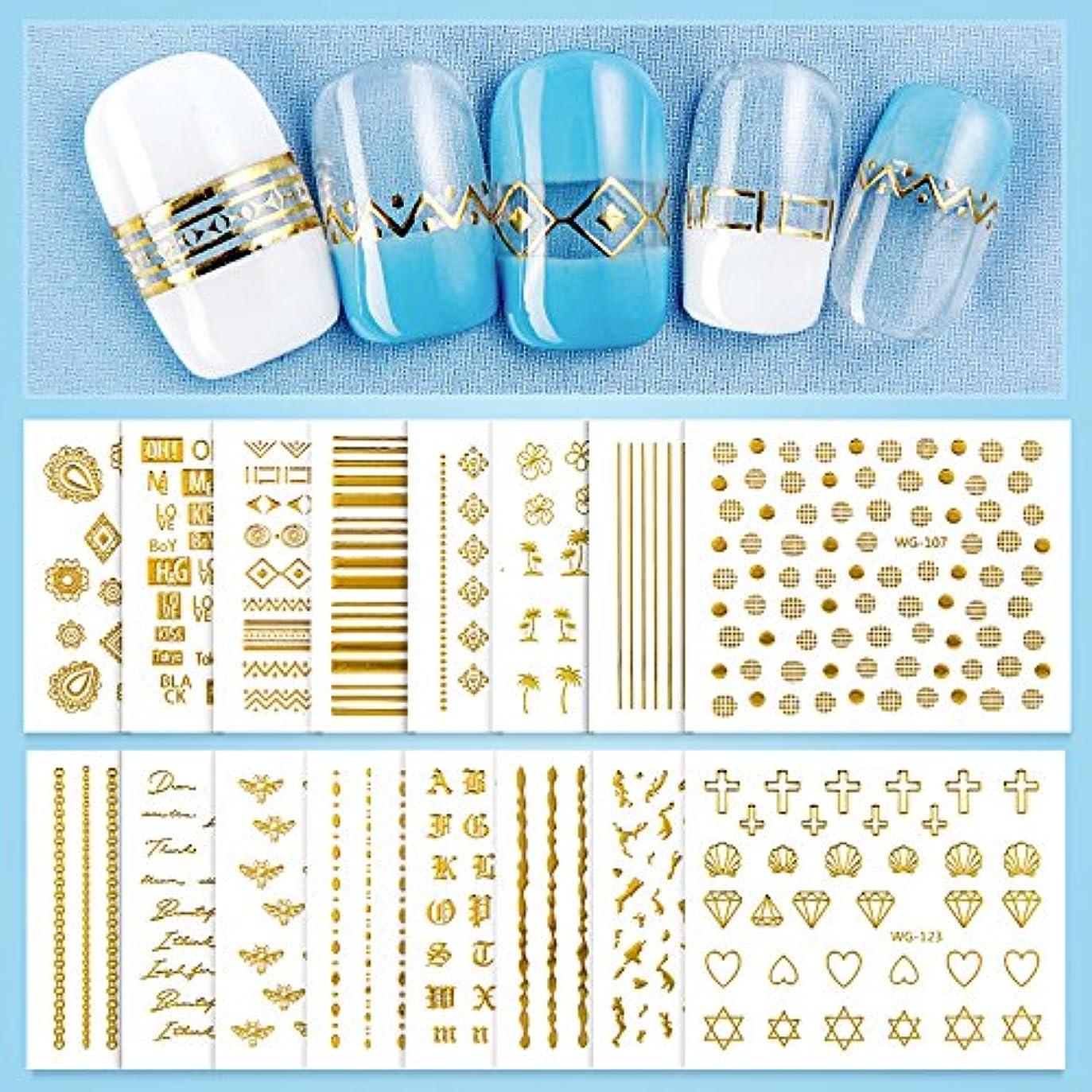 同封するカビ虫を数える24 枚セット 貼るだけでいい 金色のライン&ハート&バタフライ&お花 ゴルード ネイルシールネイルステッカー ジェルネイルやレジンに 埋め込み ネイルアート