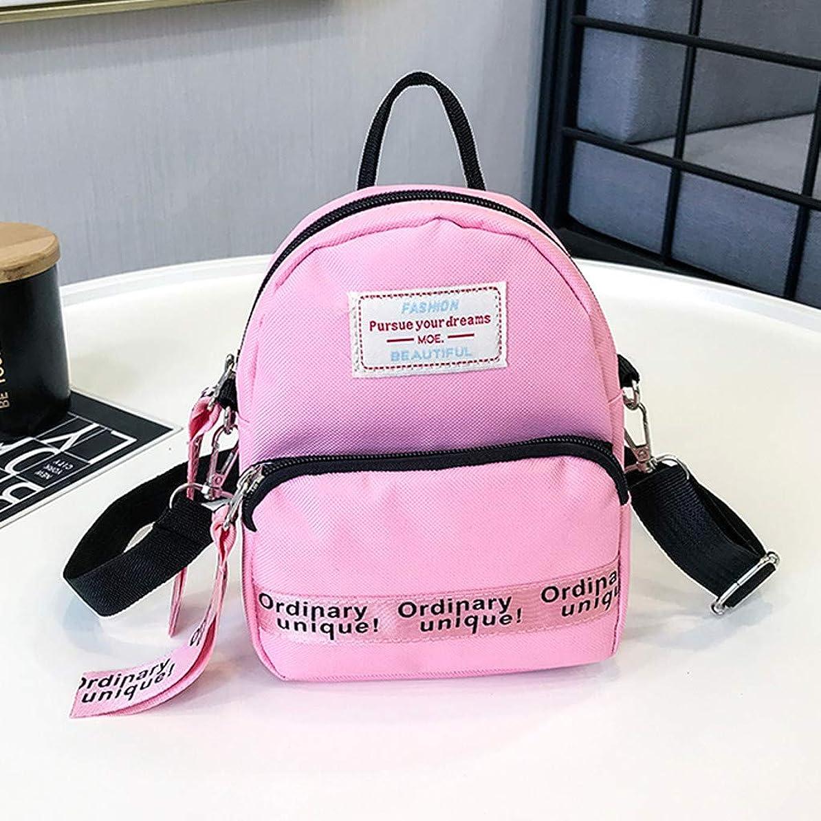 指標権限を与える悲鳴女性のシンプルなリボンミニキャンバスクロスボディバッグ、女性のトレンディなシンプルなキャンバスショルダーバッグレディースミニレジャークロスボディバッグ、ストリートスタイルの文字刺繍キャンバスメッセンジャーバッグ (ピンク)
