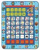 Lexibook Pat' Patrouille Tablette éducative bilingue, jouet pour apprendre les lettres chiffres vocabulaire et musique, langues Français/Anglais, Bleu, JCPAD002PAi1