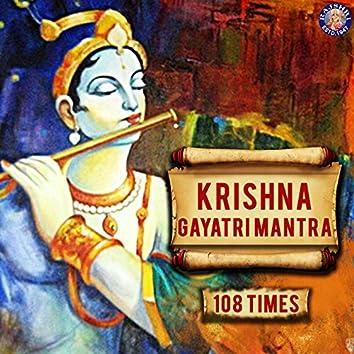 Krishna Gayatri Mantra - 108 Times
