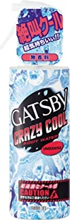 GATSBY Crazy Cool Body Water Unscented 170mL x 3