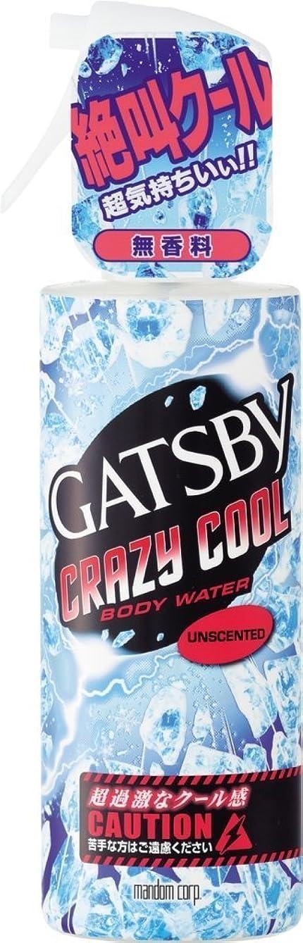変更科学的原理GATSBY(ギャツビー) クレイジークール ボディウォーター 無香料 170mL × 5個