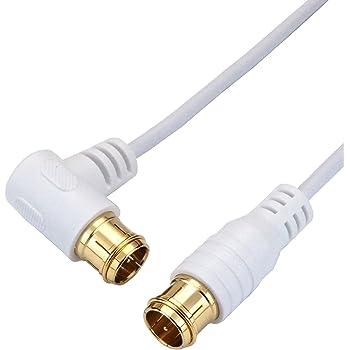 HORIC 極細アンテナケーブル S-2.5C-FB同軸 7.0m ホワイト BS/CS/地デジ/4K8K放送対応 両側F型差込式コネクタ L字/ストレートタイプ HAT70-111LPWH