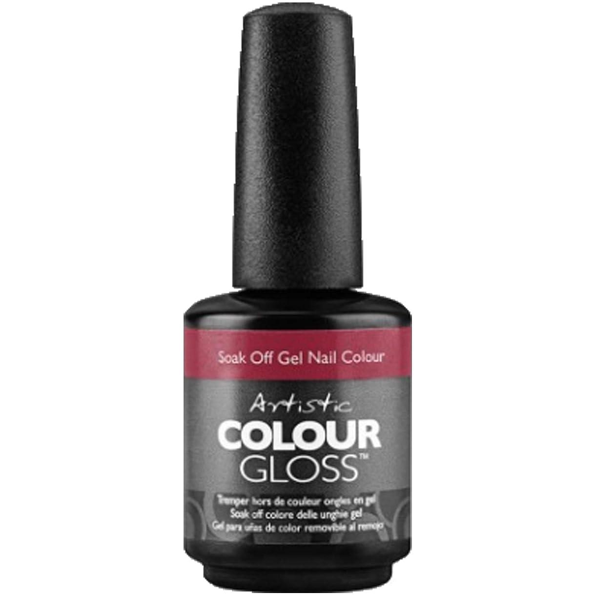 Artistic Colour Gloss - I Wear the Pants - 0.5oz / 15ml
