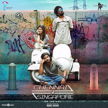 """Gun Inbam (From """"Chennai 2 Singapore"""")"""