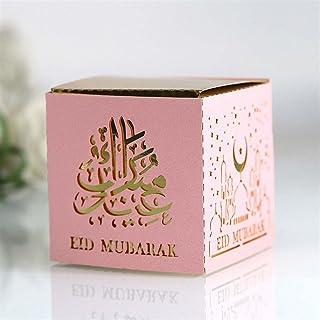 Gift Box 50pcs Eid Mubarak Box Ramadan Kareem Candy Box Favor and Gift Boxing Islamic Muslim DIY Festival Al-Fitr Eid Part...