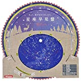 Vixen 天体望遠鏡用アクセサリー 宙ガールシリーズ ガイダ― 星座早見盤for宙ガール(ナチュラル) 71056-0
