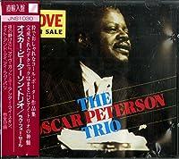 Love For Sale -粋でおしゃれなコ-ル・ポ-タ作品集-[Import][The Oscar Peterson Trio][CD]