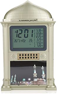 Akozon Alarm Clock, Islamic Prayer Wall Clock Plastic Digital LCD Display Alarm Calender Clock Time Display 1Pc by Royal Wind Grey/Golden(Golden)