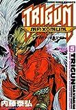 トライガン・マキシマム(5) (ヤングキングコミックス)