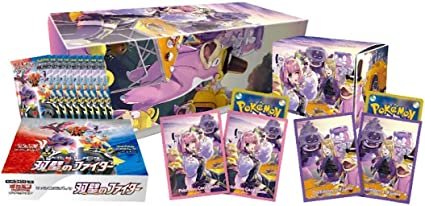 Amazon Com Pokemon Center Card Game Sword Shield Twinkle Fighter Klara Avery Set Krara Toys Games