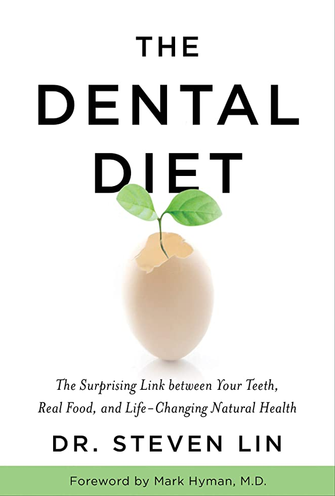 奇妙なスタック仕立て屋The Dental Diet: The Surprising Link between Your Teeth, Real Food, and Life-Changing Natural Health (English Edition)