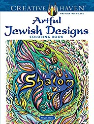 Artful Jewish Designs Coloring Book