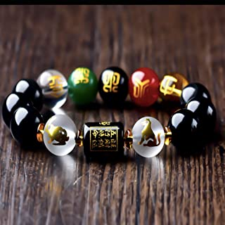 SMART DK Feng Shui Obsidian Five-Element Wealth Porsperity Bracelet, Attract Wealth and Good Luck, Deluxe Gift Box Included