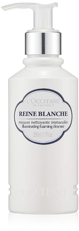 強制的の間でマーカーロクシタン(L'OCCITANE) レーヌブランシュ ブライトフォームクレンザー 200ml