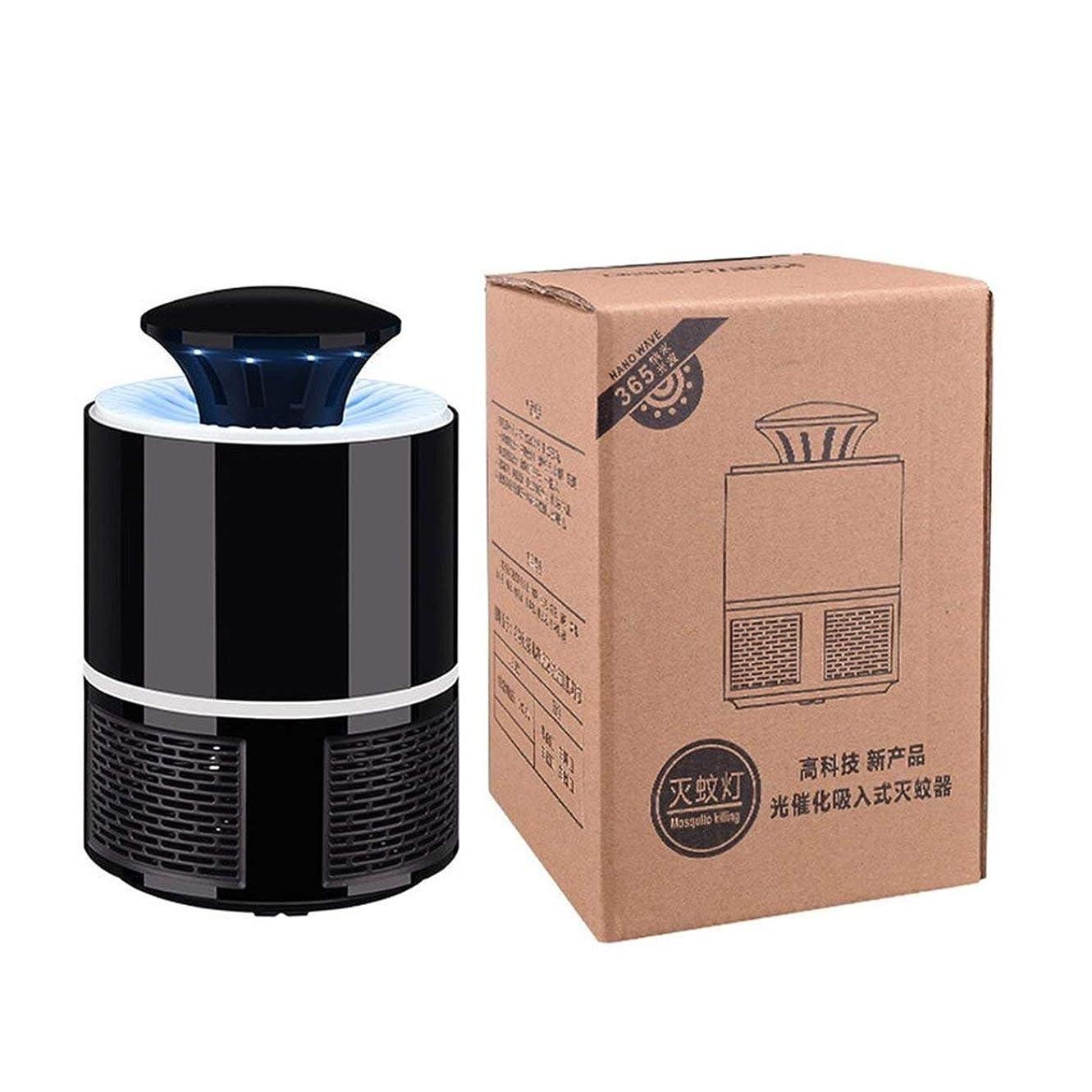 オリエント脅迫勇敢なSaikogoods 吸引ファンを備えた電子モスキートキラー 光触媒の光 バグ昆虫キャッチャー USB電源 非放射線モスキートトラップ 黒