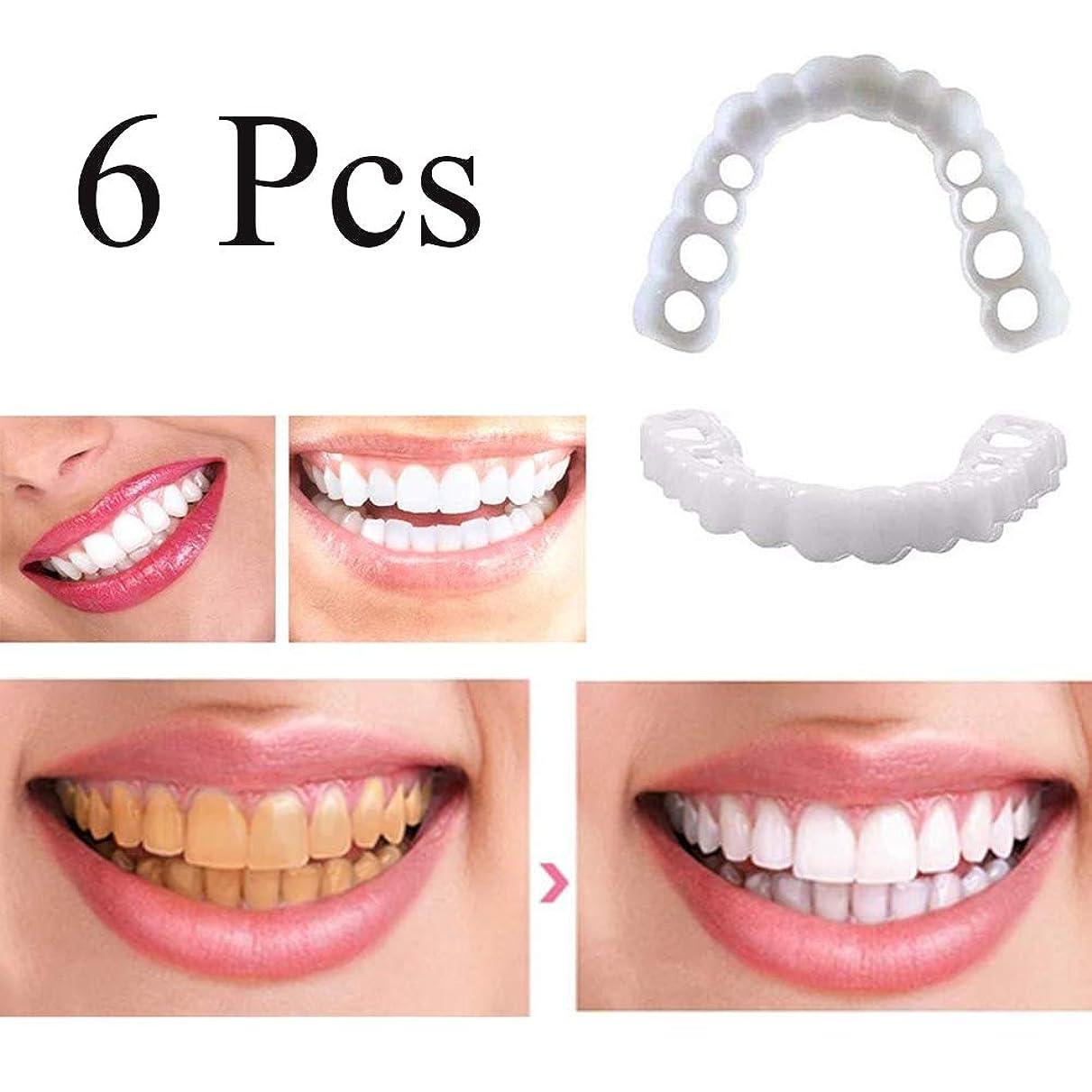 韻登録する韻6個シリコーンパーフェクトで再利用可能なフェイク歯カバースナップベニア歯の美容ツール美容ホワイトニングスマイル