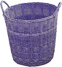 Storage Laundry Basket Baby Storage Laundry Bucket Large Plastic Woven Dirty Clothes Storage Basket Toy Sundries Storage B...