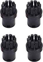 HUAYUWA 4PCS Hand Tool Nozzle Bristle Brushes Round Cleaning Brushes Replacement for Karcher SC1 SC2 SC3 SC4 SC5 SC7 Steam...