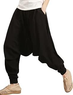 Women's Elastic Waist Drop Crotch Harem Pants