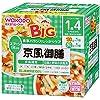 BIGサイズの栄養マルシェ 京風御前×3個